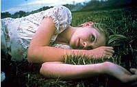 Aufm Gras drauf