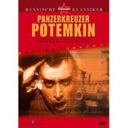 Panzerkreuzer Potemkin - Poster